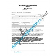 Bill of Sale of Personal Property - Mississippi (No Warranty)